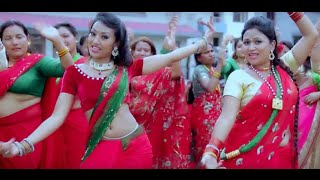 I Love You Bhanchu Kale - Sareeta Prajapati   New Nepali Teej Song 2015