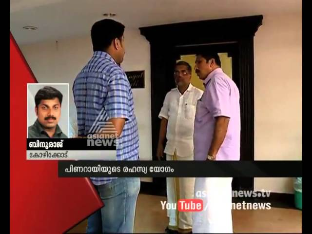 Pinarayi Vijayan's secret meeting in private hotel