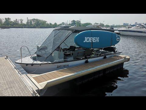 GRAND Nautilus N585 - Стеклопластиковая моторная лодка
