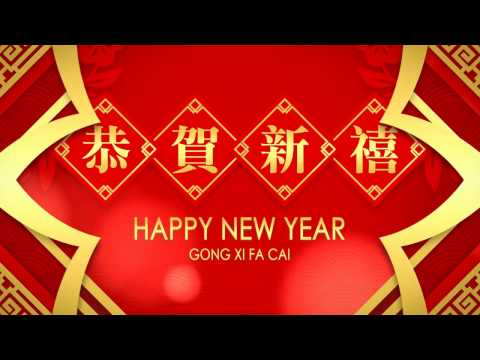 Video Kiosk: Chinese New Year Greeting or Logo Intro VKSH-CNY081
