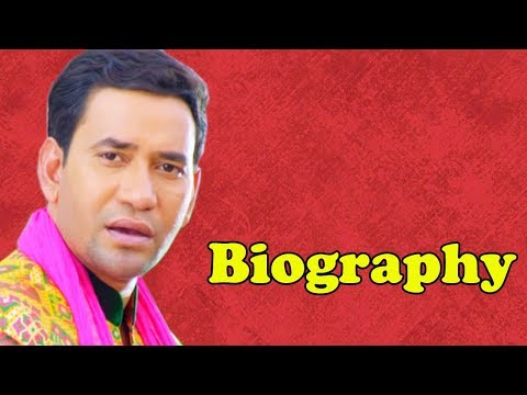 Dinesh Lal Yadav (Nirhua)- Biography - YouTube