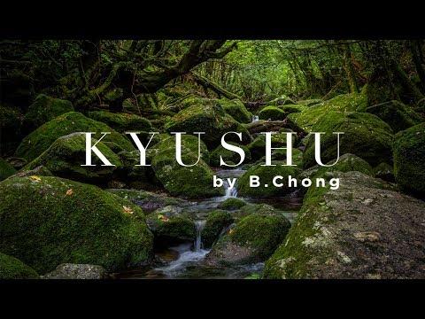 Kyushu (九州) Japan Cinematic Travel Video