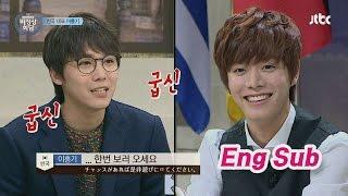 [Eng Sub] 이홍기의 일본어&중국어