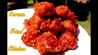 Easy Korean Fried Chicken
