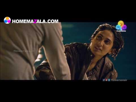 NEENA Malayalam Full Movie