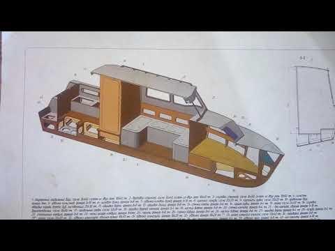 Строительство катеров и яхт своими руками . часть 1.