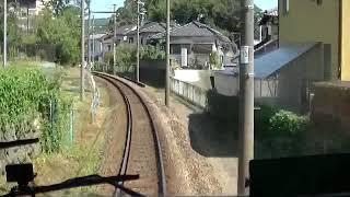【前面展望】伊豆箱根鉄道 三島→修善寺(3)