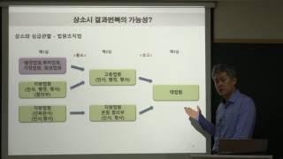 민사소송의 기술