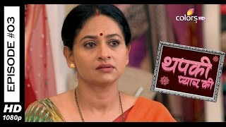 Thapki Pyar Ki - 27th May 2015 - थपकी प्यार की - Full Episode(HD)