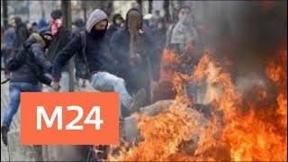 Смотреть видео Число пострадавших во время протестов в Париже возросло до 55 человек - Москва 24 онлайн