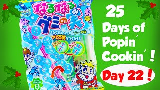 Making Narunaru Gummy no Mi Soda Flavor Candy! Day 22 of the 25 Days of Popin Cookin!