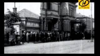 Обратный отсчет. Октябрь 1917. Белорусский сценарий (1/2)