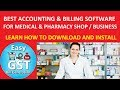 PART - 1 HOW TO DOWNLOAD & INSTALL MEDICAL/PHARMACY ACCOUNTING & BILLING SOFTWARE | Hindi