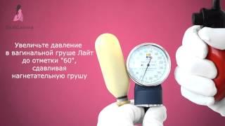 3  Тренажер Кегеля Комфорт + Лайт(, 2015-08-24T13:30:51.000Z)