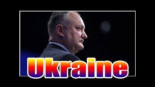 Смотреть видео Президент Молдовы в сентябре посетит Москву и Санкт-Петербург онлайн