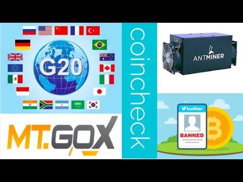 Crypto News #6 | G20 Good News, Twitter Bans Crypto ads etc.