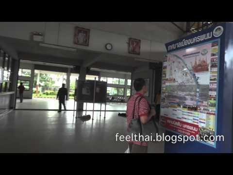 สถานีบขส นครพนม
