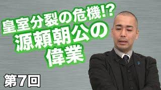 日田市に古事記・八百万の神浮世絵ミュージアムがオープン...