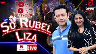 Download Video Asian TV Live Performance | Bangla Hit Song Rubel & Liza | Walton Asian Music Eid al-Adha 2018 MP3 3GP MP4