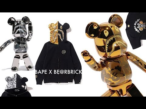 0e1b76263a29 BAPE x BE RBRICK 2018 Collection Launches Feb 10th