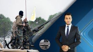 برنامج المسار السوري| الجيش السوري وقوات سوريا الديمقراطية وجهًا لوجه | حلقة 2017.9.18