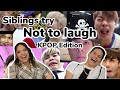 SIBLINGS TRY NOT TO LAUGH CHALLENGE KPOP EDITION 😂| REACTION!!! FEATURE FRIDAY✌