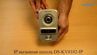 Распаковка IP вызывной панели Hikvision DS-KV8102-IP(, 2016-11-07T15:16:12.000Z)