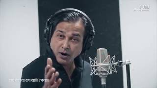 Bangla New Song 2016 | Chena Golpo by Asif Akbar | Studio Version