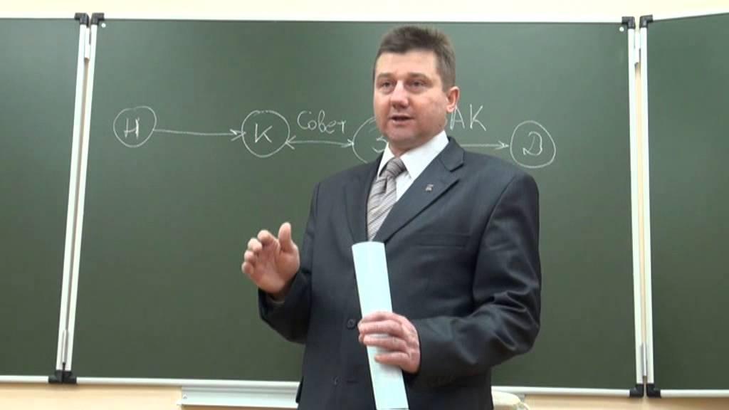 Как писать и защищать кандидатскую диссертацию Часть  Как писать и защищать кандидатскую диссертацию Часть 1