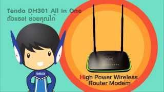tenda dh301high power wireless n300 adsl2 modem router