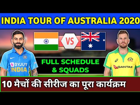 India Vs Australia 2020 - Full Schedule & Squads Of ODI,T20 & Test Series | India Tour Of AUS 2020