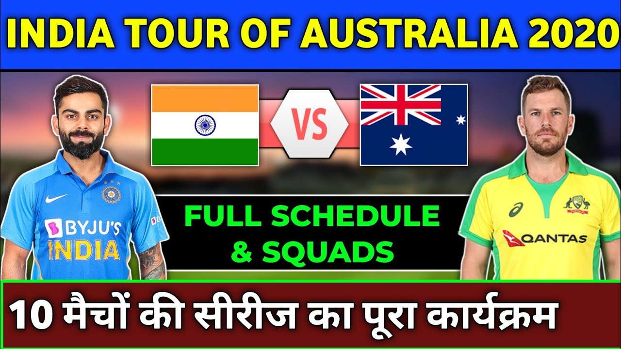 India Vs Australia 2020 Full Schedule Squads Of Odi T20 Test Series India Tour Of Aus 2020 Youtube