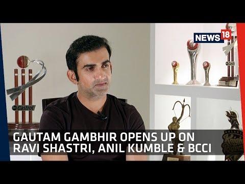 Gautam Gambhir Opens Up On Ravi Shatsri, Anil Kumble & BCCI