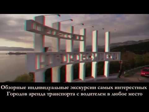 Достопримечательности Краснодарского Края Городов Кубани