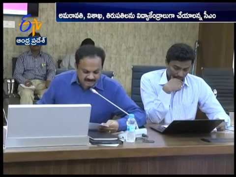 Plots To Farmers Of CRDA | Chandrababu Holds Review Meet With Officials