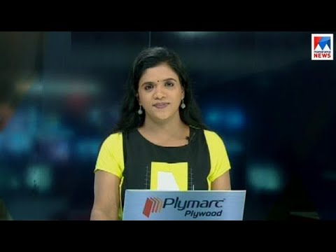 സന്ധ്യാ വാർത്ത | 6 P M News | News Anchor - Shani Prabhakaran| February 14, 2018