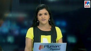 സന്ധ്യാ വാർത്ത   6 P M News   News Anchor - Shani Prabhakaran  February 14, 2018