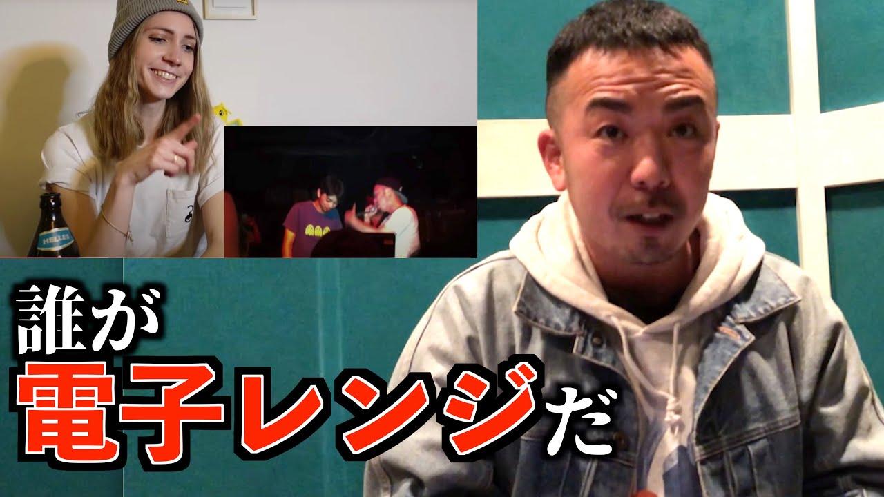 鎮座DOPENESS vs 晋平太のバトルの動画を見てる外国人の反応に反応してみた【ペータの反応】