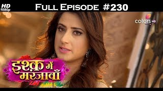 Ishq Mein Marjawan - Full Episode 230 - With English Subtitles