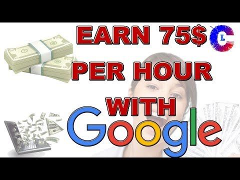 How To Earn 75$ Per Hour From Google User research Program (Online Work )