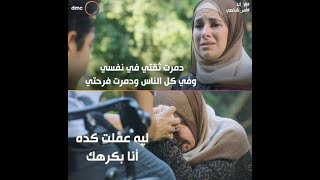 """إلا أنا - إ""""كتشفت إن جوزها بيتعالج من الإدمان بعد ماخلفت منه """"عمرو يوطي على إيد هاجر عشان تسامحه"""