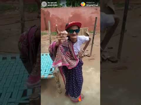 Sher Chat Video