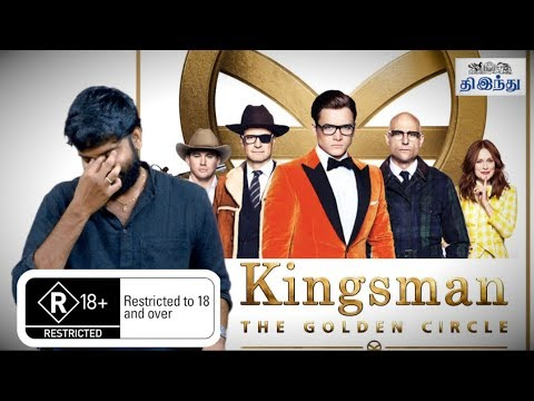 Kingsman: The Golden Circle   Matthew Vaughn  Colin Firth  Julianne Moore  Selfie