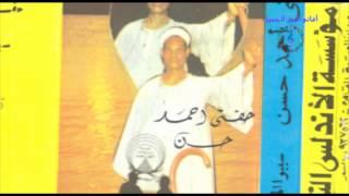 حفنى احمد حسن - قصه شفيقه ومتولى