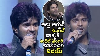 Vijay Devarakonda Strong Warning to his Haters | Taxiwaala PreRelease Event | UVCreations | NewsQube