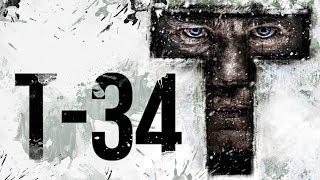 Т-34 2018 [Обзор фильма] / [Тизер - трейлер 2]