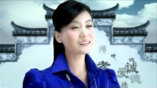 Song of The Three Virtues - Tan Jing