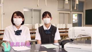 学校紹介その2_部活動・登下校・自習室編