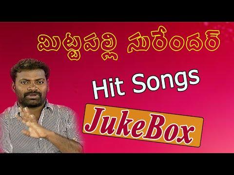 Mitta Palli Surendar Hits - Telangana Folk Songs - Janapada Songs Telugu - Folk Songs
