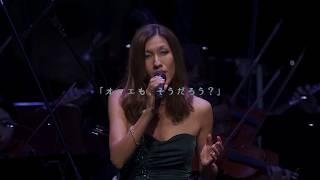 「カイネ(Emi Evans Vocals)」【NieR:Orchestra Concert 12018 Blu-ray】 Video
